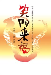 jp13t_et_0149.png
